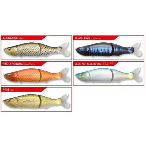 Megabass Swimbait I-Slide 262 T (SP-C)