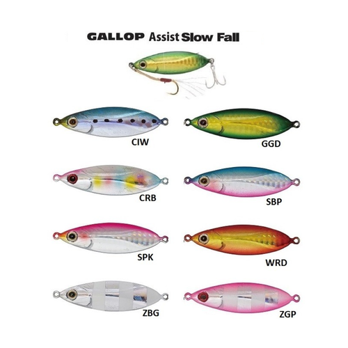 Jackson Gallop Assist Slow Fall 28g Micro Jig Metal Lure