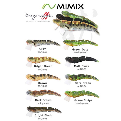 Mimix Dragonsaurus Wake Snake 220mm